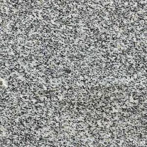 Сибирский гранит в Москве, Уфе оптом и в розницу. Цены от производителя. Доставка по России.