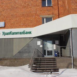 Облицовка фасада и входной группы гранитом